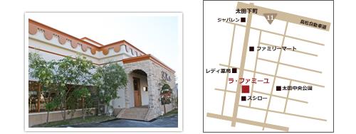 ラ・ファミーユ 太田サンフラワー通り店へのアクセス方法